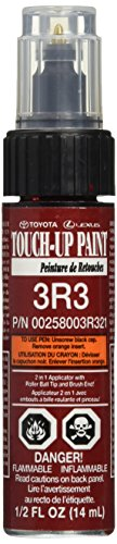 red car touch up paint - 1