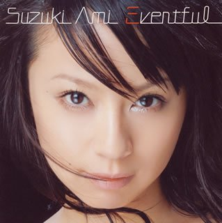 Amazon | Eventful | 鈴木亜美 |...