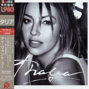 I Want You (+ Bonus Tracks) by EMI Japan
