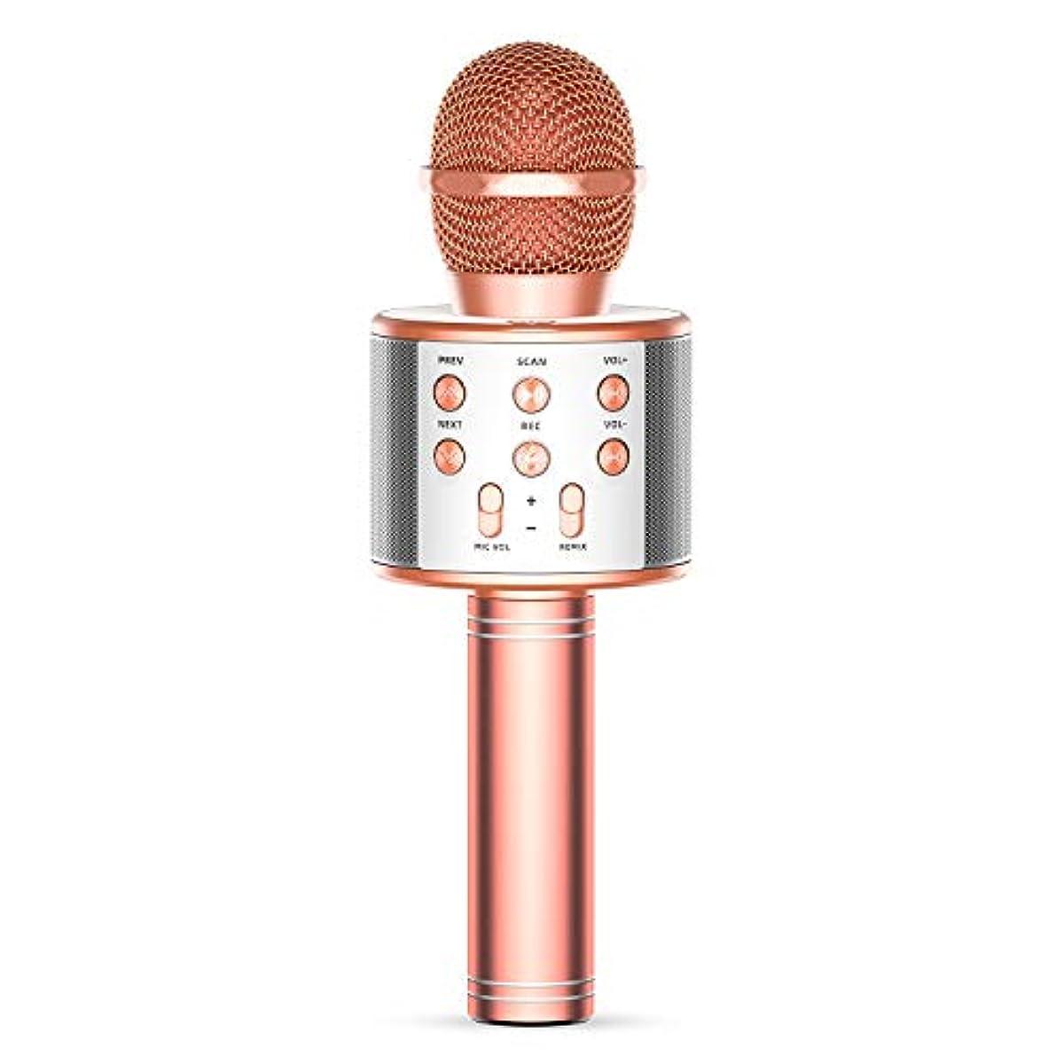 [해외] TRONIC MASTER 컬러오케 마이크 컬러오케 기기 아이 컬러오케 포터블 컬러오케 마이크 wireless 컬러오케 마이크 BLUETOOTH컬러오케 마이크 3인1다기능 컬러오케 마이크 녹음 가능 ANDROID/IPHONE/IPAD/PC에 대응