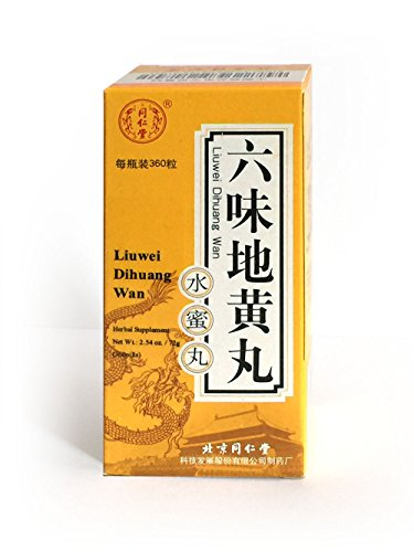 liuweidihuangwan-herbal-supplement-3