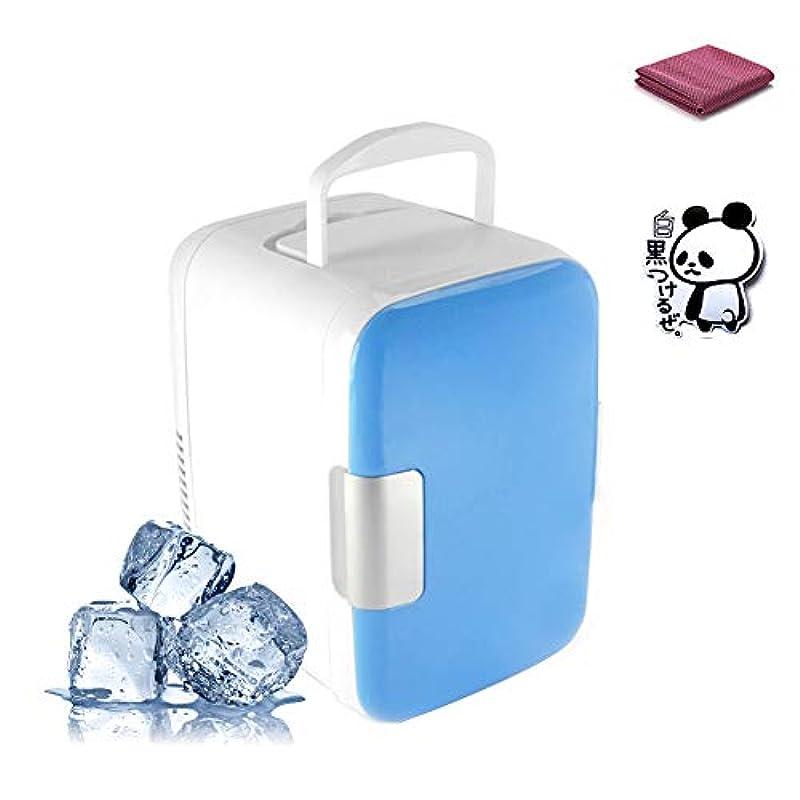 HANSHUMY 4L 휴대용 냉장고 차량 / 실내용 12V / 110V