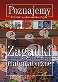 img - for Zagadki matematyczne Poznajemy book / textbook / text book
