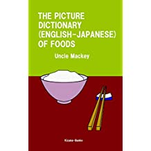 THE PICTURE DICTIONARY(ENGLISH-JAPANESE) OF FOODS