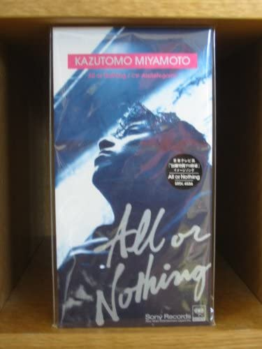 All or Nothing シングル
