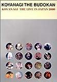 KOYANAGI THE BUDOKAN~KOYANAGI THE LIVE IN JAPAN 2000 [DVD]