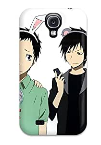 Best Premium Case With Scratch-resistant/ Durarara Case Cover For Galaxy S4
