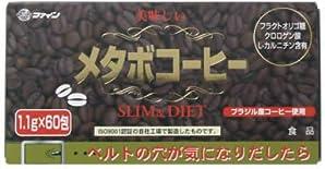 ファイン 美味しいメタボコーヒー Slim&Diet(スリム&ダイエット) 60包