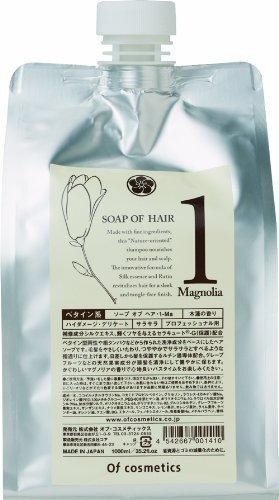 Cosmetics Soap of Hair 1-Ma Eco Size Magnolia ''Magnolia'' scent of 1,000 ml