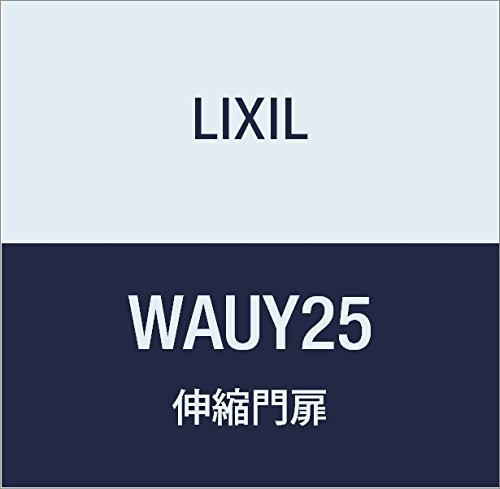 LIXIL(リクシル) TOEX セレビュ-カーゲートMB型標準扉60 ホワイト WAUY25 B0742NR6DB