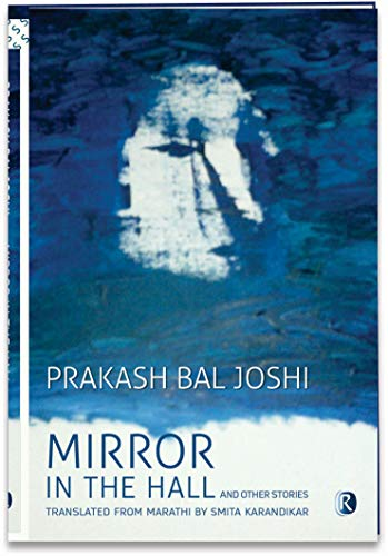 Bali Mirror - Mirror in the Hall and other short stories: Short Stories