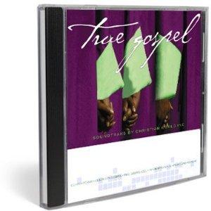 Break Every Chain as performed by Tasha Cobbs Accompaniment Track by True Gospel