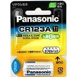 Panasonic CR123A リチウム一次乾電池 【送料無料】