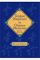 Tongue Diagnosis in Chinese Medicine Hardcover