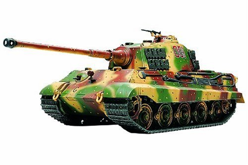 - 1/48 German King Tiger,Hen Turr