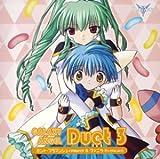 Galaxy Angel Duet V.3: Mint Blancmanche