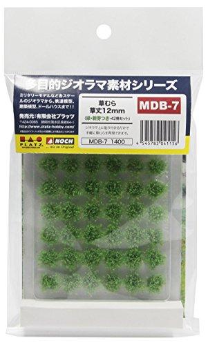 프라《즈》/노《호》 다목적 디오라마 소재 시리즈 풀숲・초장12mm (녹색・새싹부・42주식 세트) 디오라마용 소재 MDB-7