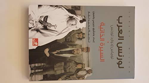 لورنس العرب توماس إدوارد لورنس السيرة الذاتية Lawrence of Arabia