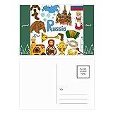 Russia Landscap Animals National Flag Good Luck Postcard Set Card Mailing Side 20pcs