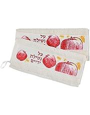BARBARA SHAW GIFTS Hand Towel Apples and Bees Netilat Yadayim