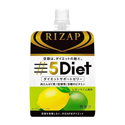 軽蔑曲線建築RIZAP(ライザップ) 5Diet ダイエットサポートゼリー レモンライム風味 180g【6個セット】