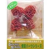 河合商会(カワイショウカイ) 河合商会 新・手作り樹木 紅葉樹 (赤茶) (S) (4本入)