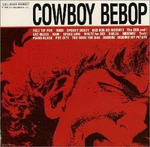 Cowboy Bebop V1