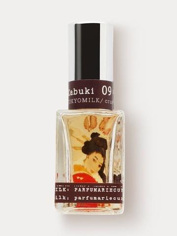 9 Eau De Parfum - 4