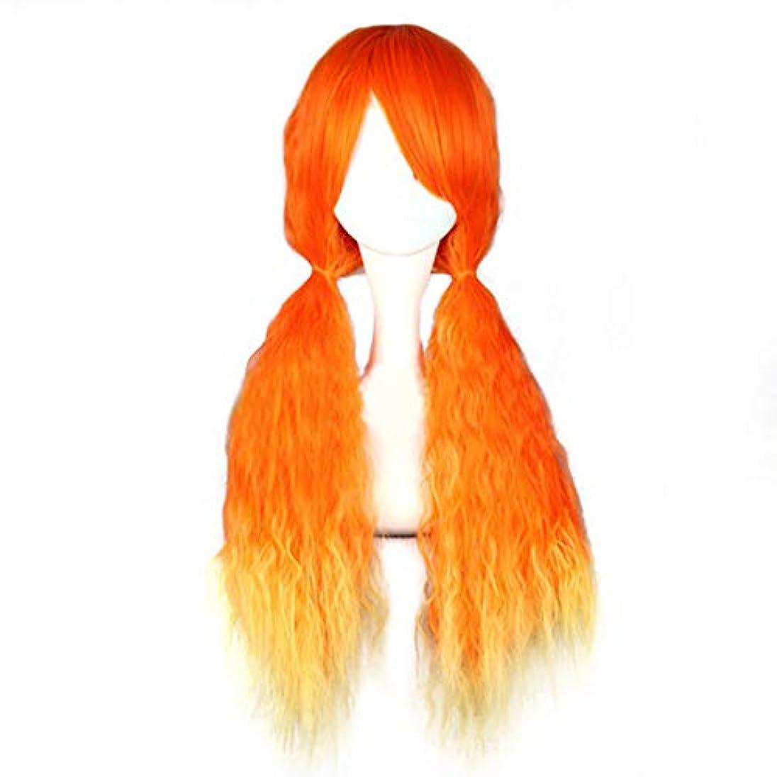 教え家事をするサンダーJIANFU エアーロールロングヘアウィッグコスプレウィッグガールズ原宿スタイルロリータウィッグ (Color : Orange red gradient)