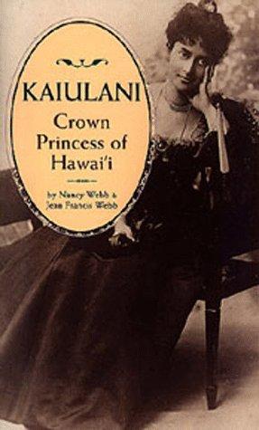 kaiulani-crown-princess-of-hawaii