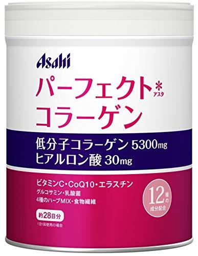 Perfect Asta Collagen Powder Can 28days 210g Japan