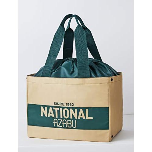NATIONAL AZABU 保冷もできるショッピングバッグ&極小にまとまるエコバッグ BOOK 付録