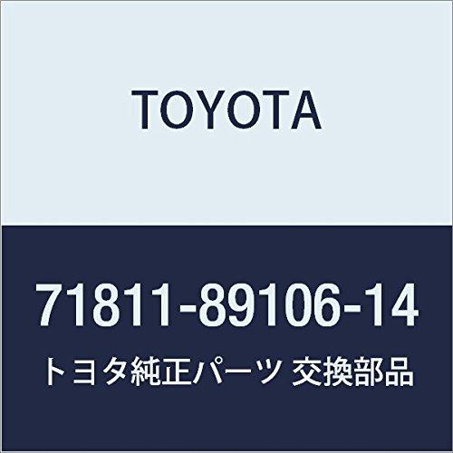TOYOTA Genuine 71811-89106-14 Seat Cushion Shield