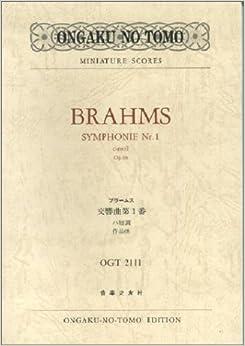OGTー2111 ブラームス 交響曲第1番 ハ短調 作品68 (Ongaku no tomo miniature scores)
