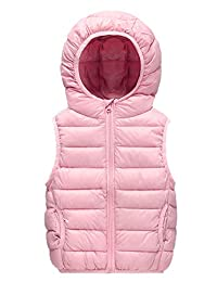 Happy Cherry Kids Winter Down Cotton Vest Hooded Zipper Lightweight Jacket Clothes