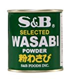 S&B Wasabi Powder, 1.06-Ounce Cans (Pack of 10)