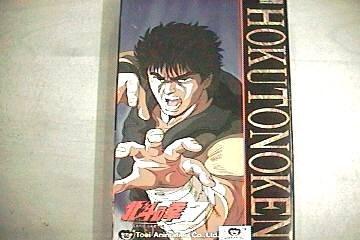 Hokuto no Ken 7: Seiken Retsuden (Fist of the North Star), Super Famicom (Super NES Japanese Import)