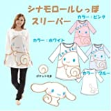 Sanrio Nintendo Friend Womens Shirts Review and Comparison