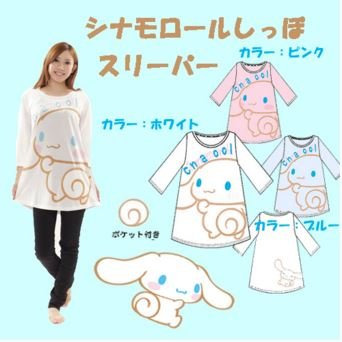 Cinnamoroll Tail Long-sleeved T-shirt 70% Sleeve White New From Japan F/s