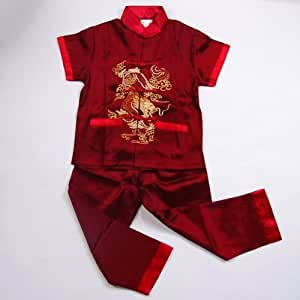 Kids Chinese Dragon Kung Fu Shirt Pants Burgundy Available Sizes: 6M, 3T, 4, 6, 8, 10, 12