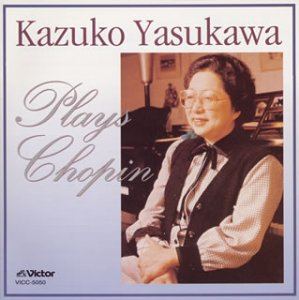 Amazon.co.jp : ショパン名曲集 ...