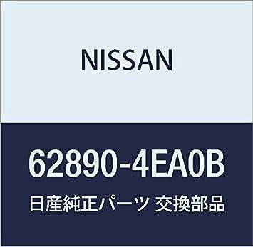 Nissan Genuine 62890-EA000 Emblem