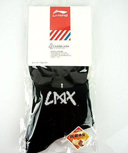 4-pairs-of-li-ning-lining-awsf301-2-sports-socks