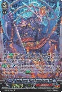 - Blazing Demonic Stealth Dragon, Shiranui Zanki - G-BT14/S06EN - SP - Divine Dragon Apocrypha