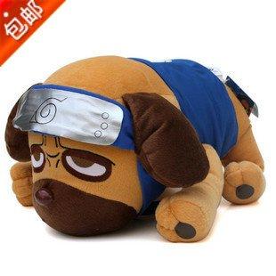Amazon.com: Papa perro de Naruto Kakashi perro juguetes ...