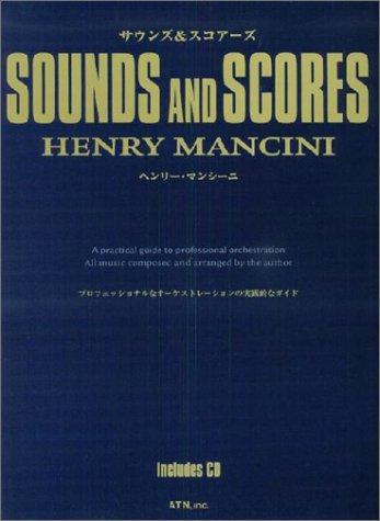 サウンズ&スコアーズ ヘンリー・マンシーニ CD付