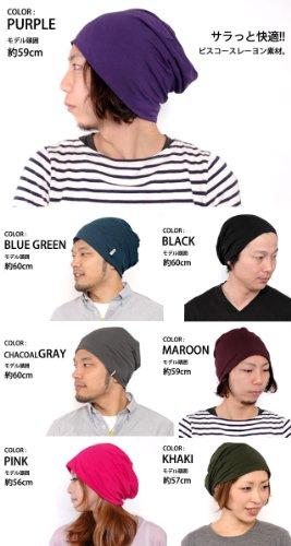 gorrita sombrero moda elástico Japonés negro deportes hombre Casualbox tejido qpzwRWAc