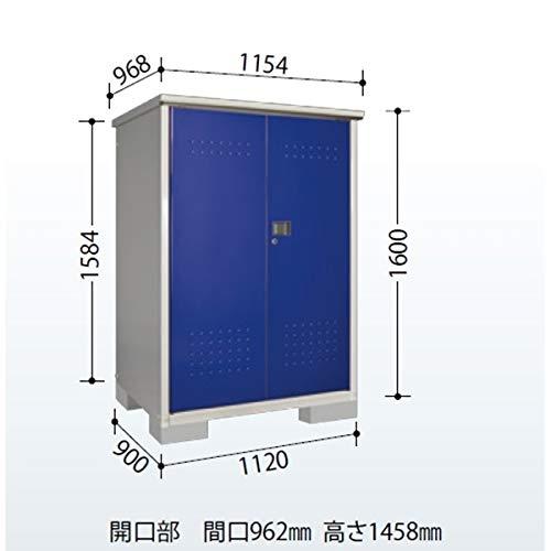 タクボ物置 HM/グランプレステージ ドアーズ HM-119BTDB 『屋外用 小型物置 DIY向け 収納庫』 B07MV1Y278