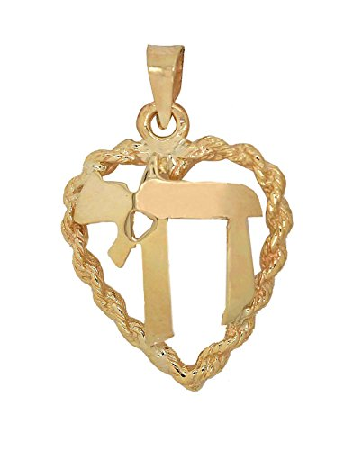 Jewish Jewelry 14K Gold ''Chai'' Hebrew In A Heart Pendant 15mm x 23mm, 1.1 Grams. Great Gift For: Bar Mitzvah Bat Mitzvah Rosh Hashanah Chanukah Wedding Shabbat Seder Night Passover Purim and Other Jewish Holiday by Judaica