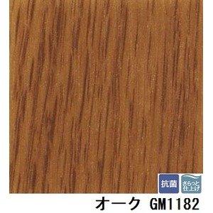 転倒時の衝撃を緩和し安全性を高める 3.5mm厚フロア サンゲツ オーク 品番GM-1182 板巾 約7.5cm サイズ 182cm巾×4m B07PDB7RSD